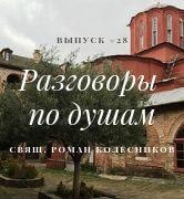 монастырь Кутлумуш